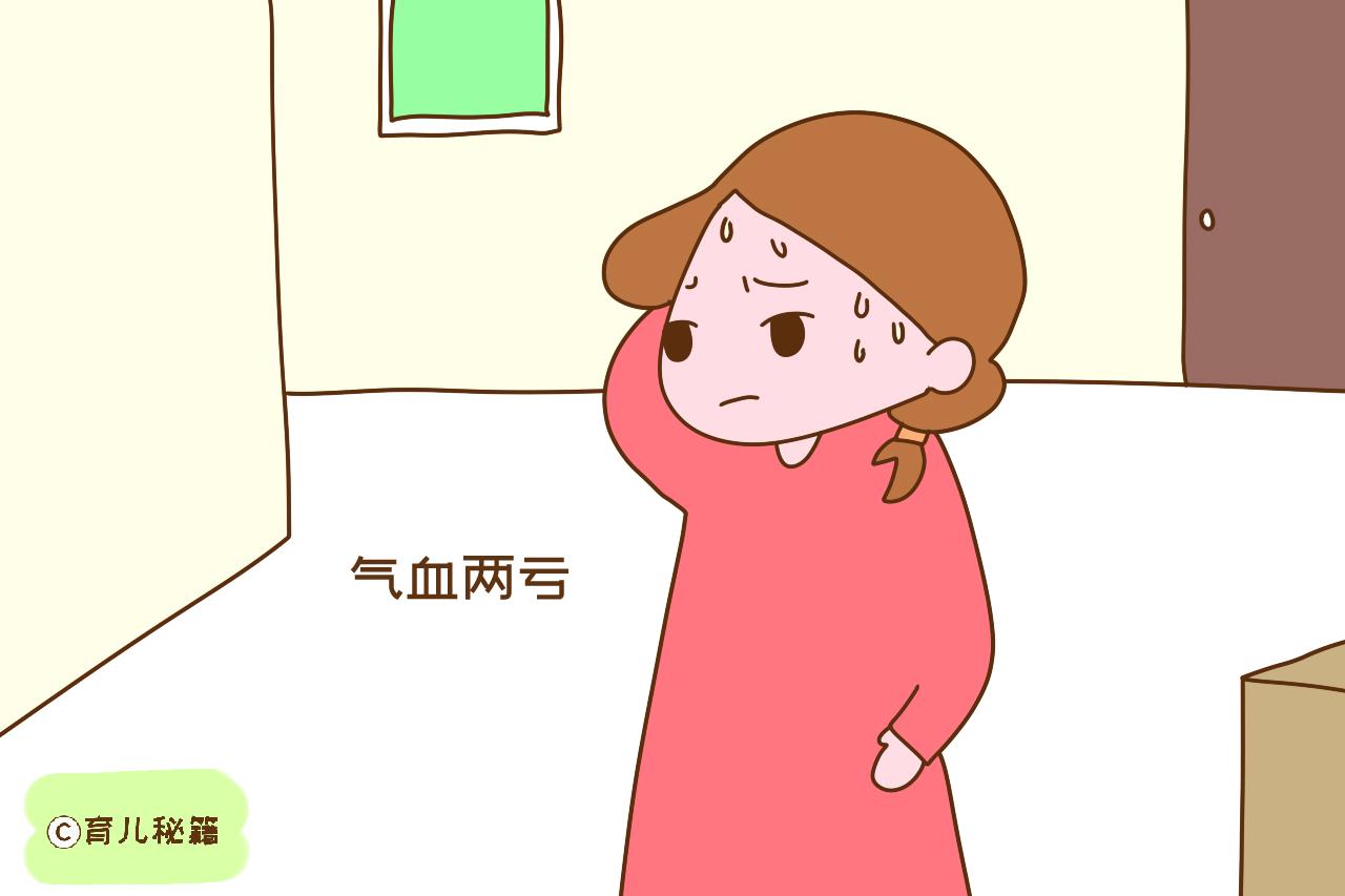 产后发汗可防月子病?宝妈别误会,当心越发汗