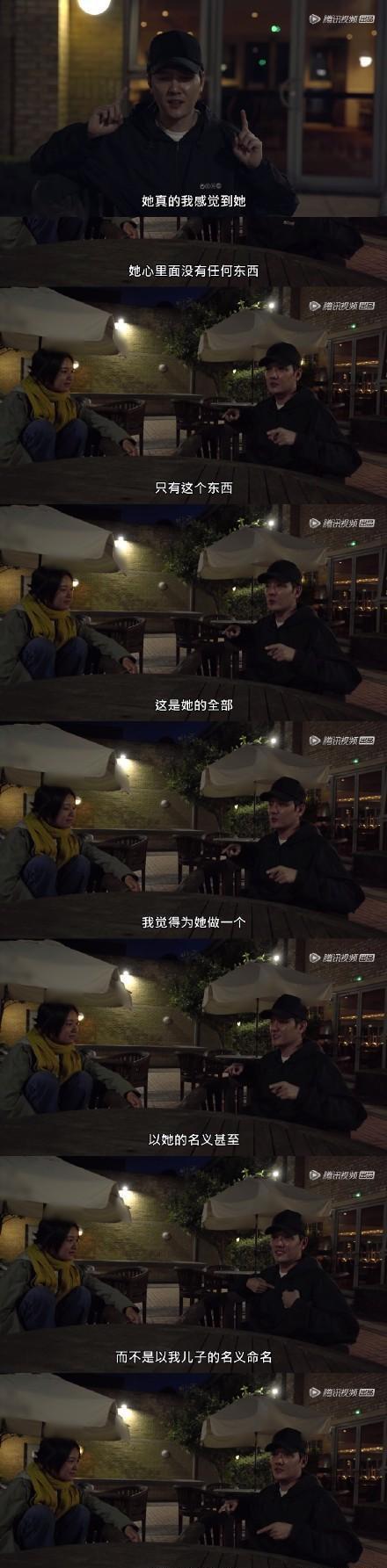 赵丽颖:比之婚姻更幸福的是破茧成蝶的痛