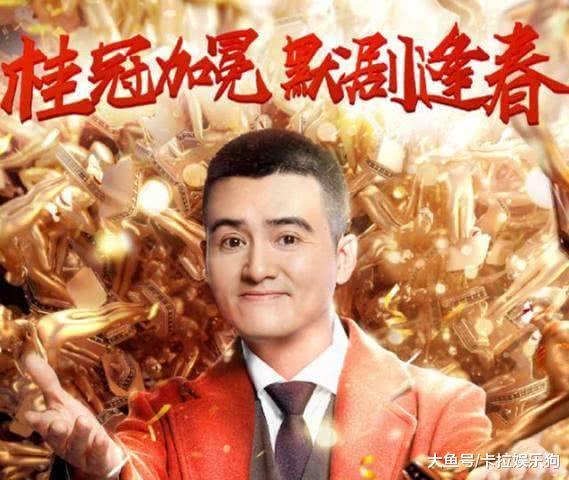 《欢乐喜剧人》叶逢春夺冠,说出自己师承,观众:怪不得拿冠军