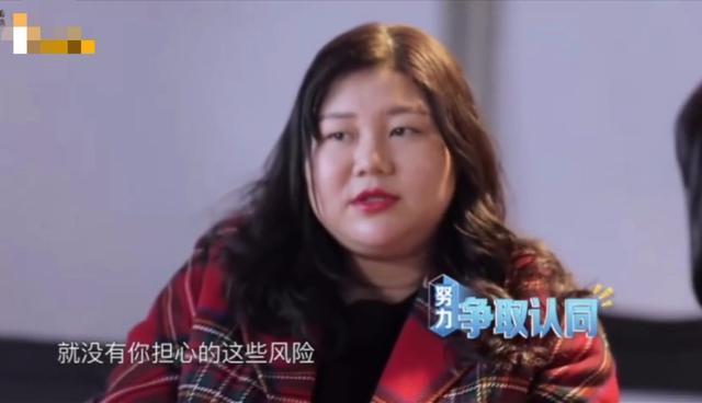 张雨绮被客户质疑,杨天真几句话就说服客户?不愧是捧红鹿晗的人