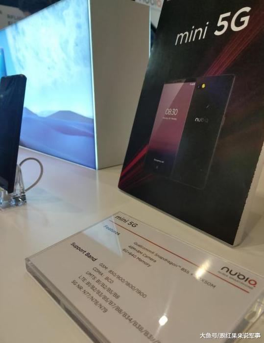 骁龙855+4800万像素+无刘海,MWC年夜热5G脚机已托付中国联通
