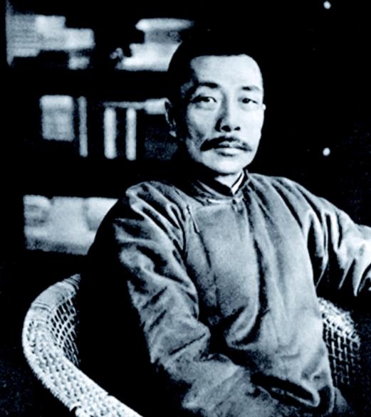 鲁迅林语堂曾同吃同住,却因一张5块钱的蚊帐,老死不相往来?