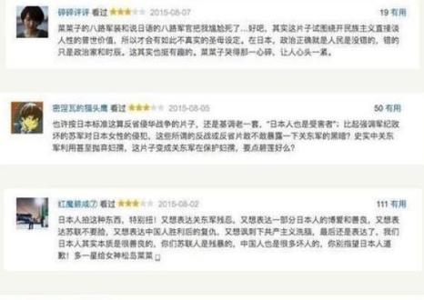 日本拍了一部抗日剧,比国产抗日剧实在,网友:末于有日本人觉悟!