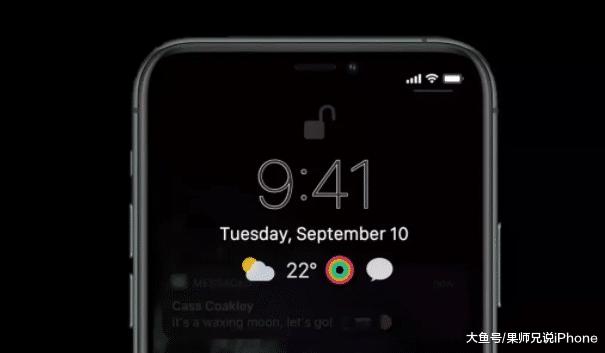 iOS 14火力全开!网友:早该拿出来了!