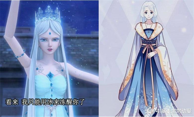 触漫下的叶罗丽寡人,辛灵成旗袍丽人,冰公主变贵妃!