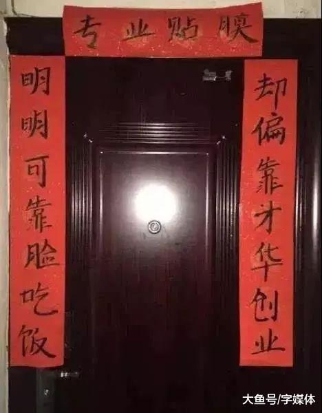 今年春节,我把家门口的对联交给ai来写
