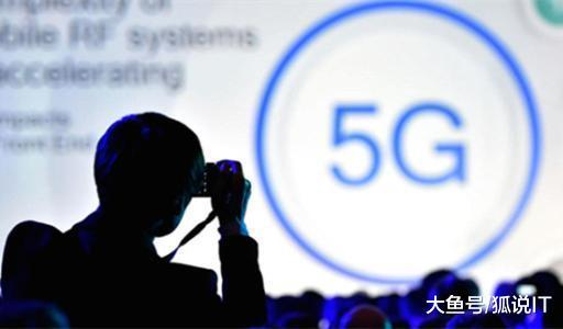 好方指定华为5G装备存在网络平安,将迎去最末处理,计划根基肯定