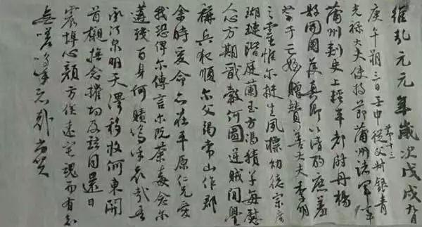 海内闻名书法家——乐鱼(张伯绍)