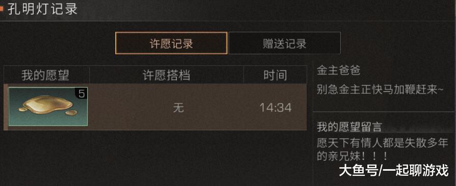 """《明日之后》玩家在离岛""""刷配件"""",12星配件的典藏95属性曝光!"""