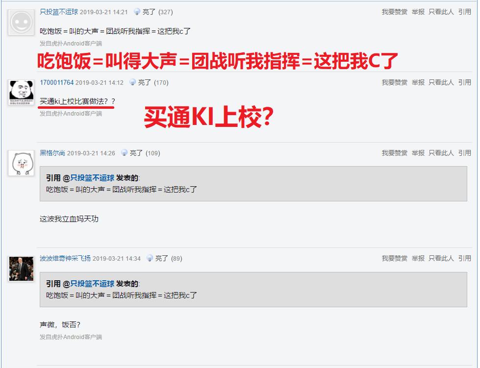 Uzi推特透露RNG赢下JDG的窍门,Uzi:我吃饱了,然后我Carry了!