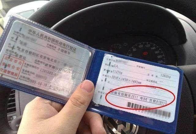 止驶证上有那个数字的徒弟要把稳啦, 被查到间接扣200!