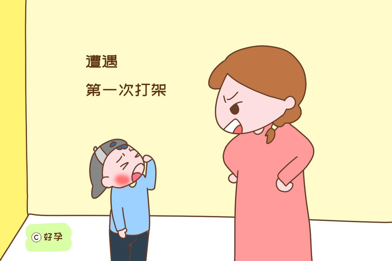 男孩的成长过程中,容易遭受这几种挫折,每一个都让爸妈操碎心