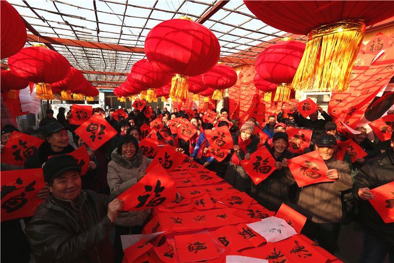 """北京怀柔展开""""我们的中国梦""""书法文明进万家惠平易近流动"""