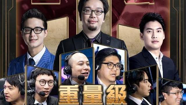 长毛记得回台湾解说MSI,LPL网友大赞给力,可LMS网友却并不欢迎?