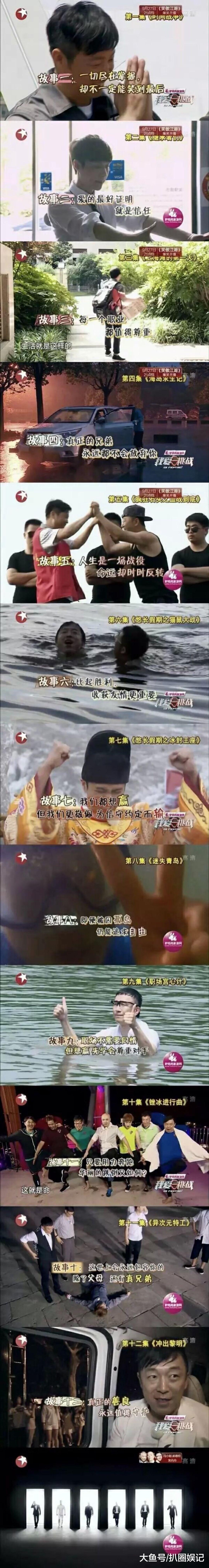"""吴昕现在营销很猛,""""东北赫本""""""""无尾熊CP""""都有吴昕团队在后面推波助澜?"""