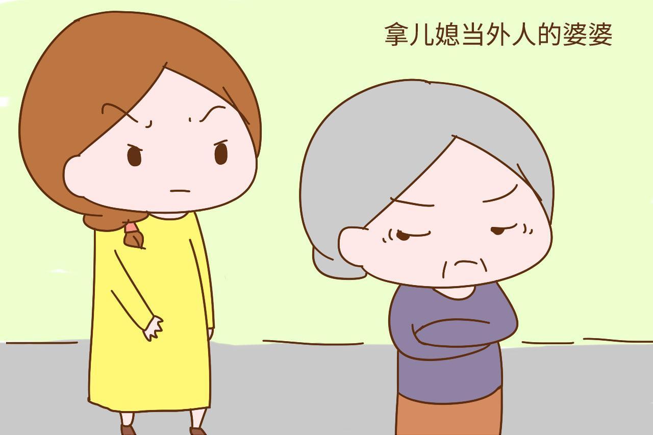 遇到这几种婆婆,婚后生活注定很难熬,最好躲得远远的