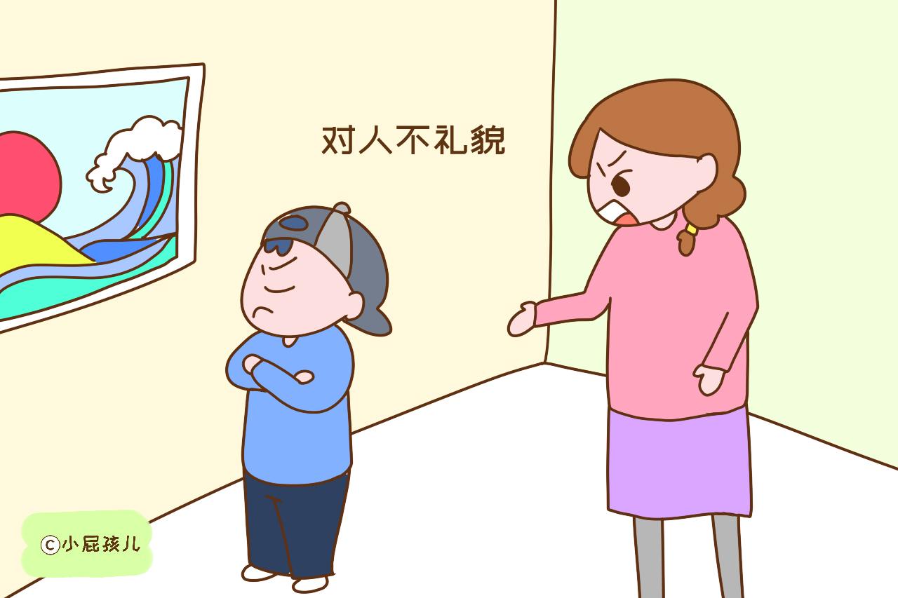 """孩子任性管不了?那么家长在这几方面不能心软,要勇敢说""""不"""""""