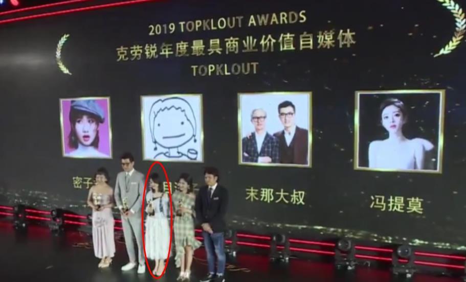 冯提莫胜利转型文娱圈,主动戴失落网红主播标签,现在再获跨界年夜奖