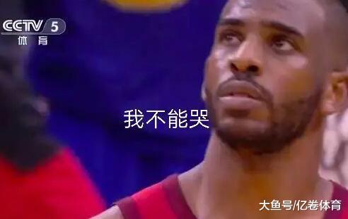 服务器直接爆了! 中国火箭老球迷:14年火箭球迷最后一贴!