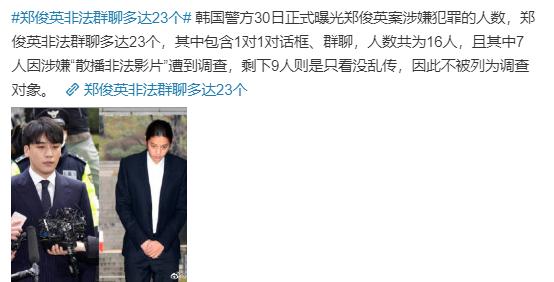 韩娱圈的阴郁天带: 查询拜访成功事件记者掉踪, 张紫妍事件证人屡遭抨击