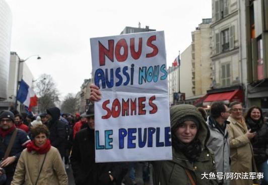 法国国民实有意义:黄背心还出走,红领巾又去了