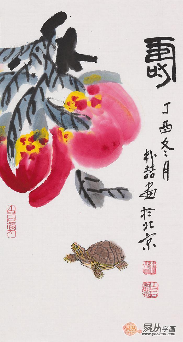 国画寿桃, 晚辈祝寿贺礼的最佳挑选