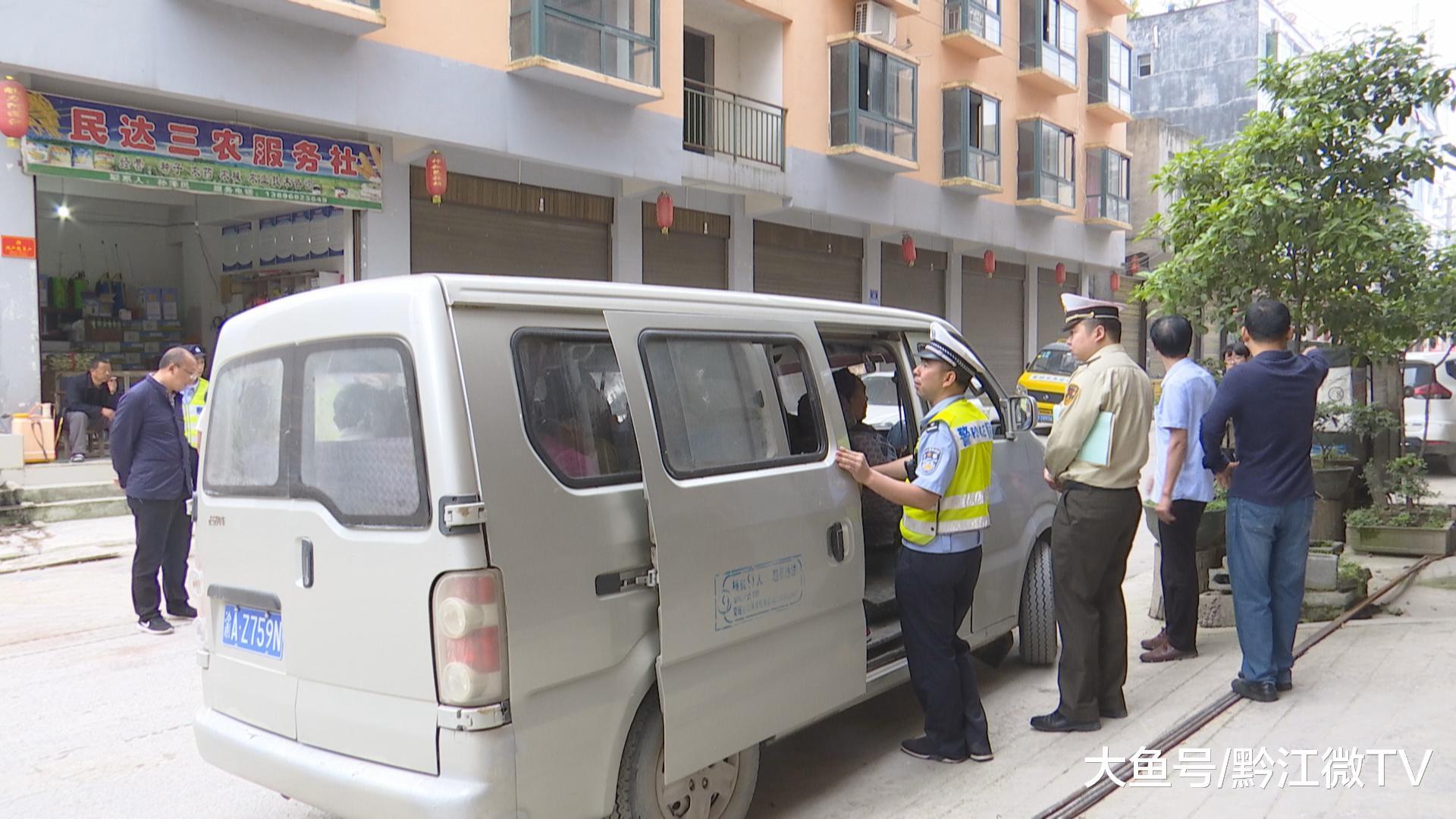 罚款+扣分!这是黔江两面包车非法营运受到的处罚