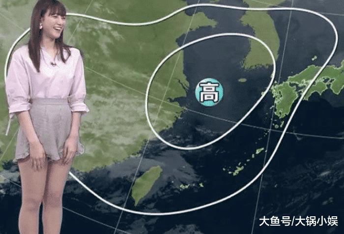 """日本气象台女主持火了,""""蜜汁腿""""征服男性观众,撑起全台收视率?"""