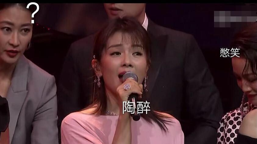 """刘涛芭莎慈善夜唱到一半,全体明星上台合照,被网友调侃""""最荒诞场面"""""""