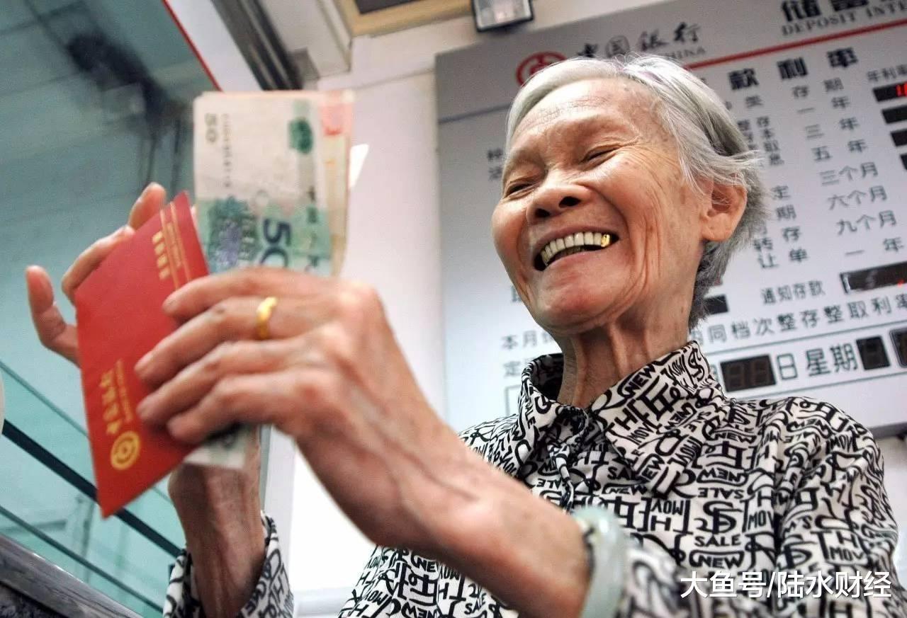 2020年养老金新变化,这个细节没注意,可能领不到养老金