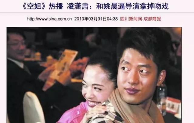 和姚晨离婚8年后,凌潇肃再上热搜,我看到了婚姻最残酷的一面