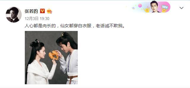 李沁回复张若昀的爱心鸡腿照被网友调侃求生欲超强,其实原因在这