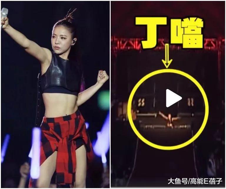 30岁女歌手演出突发意外被炸身亡,粉丝目睹全过程