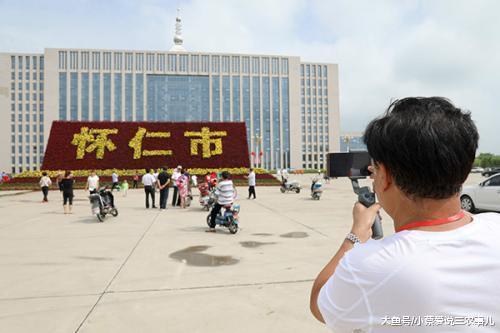 中国那2个都会, 一北一北, 名字恰好相反, 许多人无法购错车票!