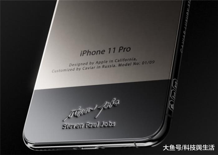 iPhone11Pro乔布斯纪念版,打开包装盒的瞬间,这才是我想要的!