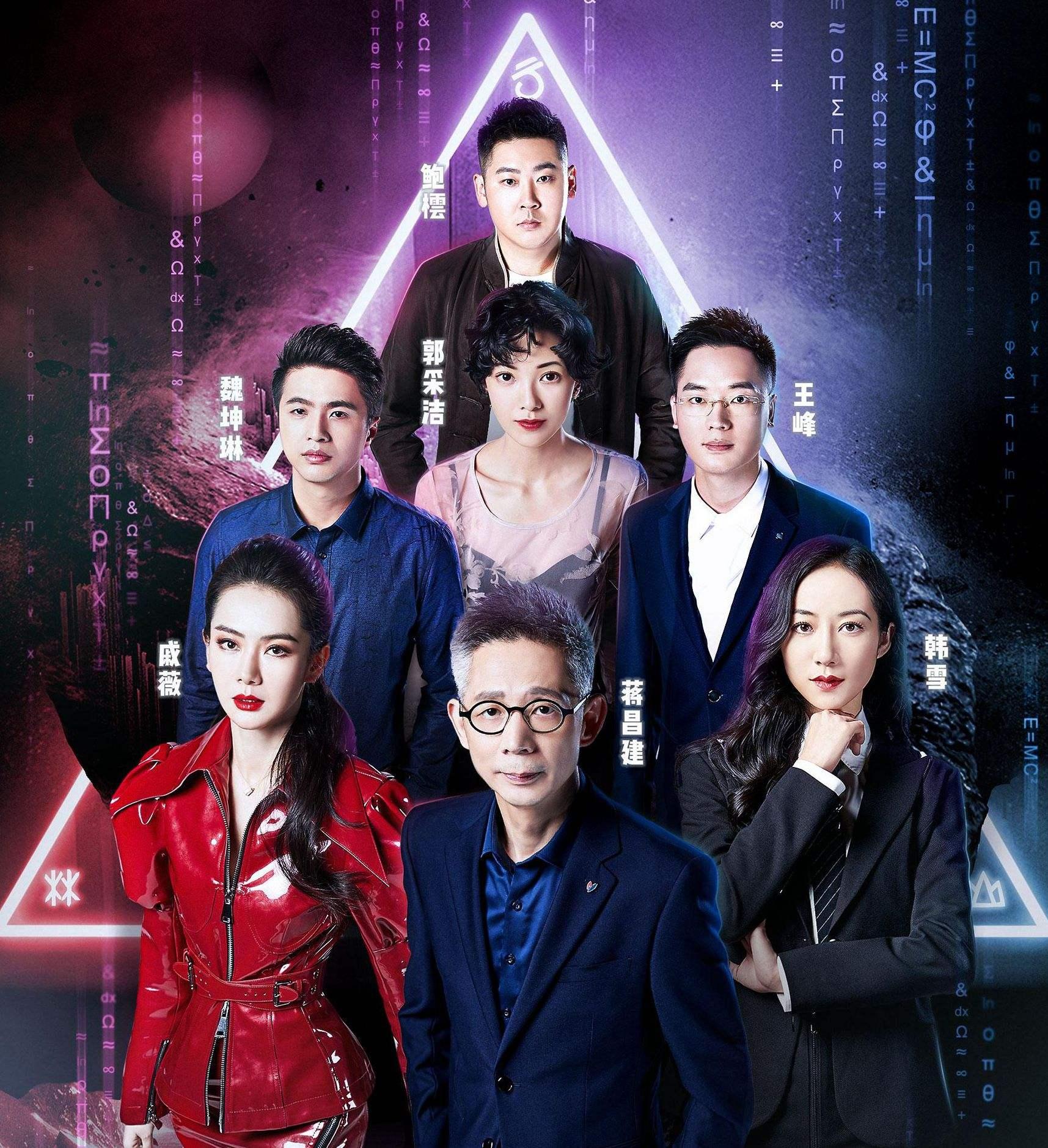 《最强大脑》冷门迭爆魏坤琳仍是大赢家,吴圣洁淘汰真存在黑幕?