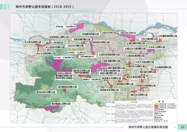 11820亩!郑州野生动物园落户登封,即将开工建设