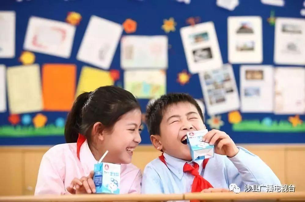 涉县农村小学生将吃到免费营养餐,具体标准出来了