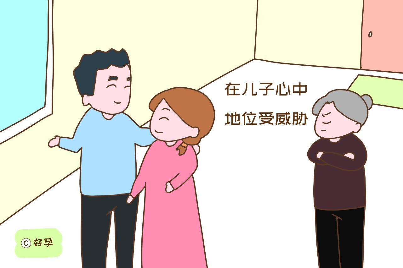很多婆婆不愿拿真心对儿媳,这几方面原因是根本,难怪婆媳怨念深