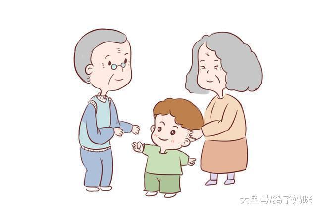 爱从了解开始,请长辈带孩子前,父母要知道的事