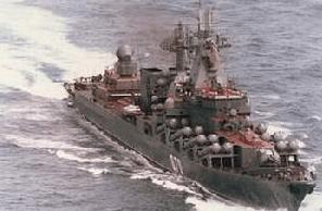 俄罗斯的这艘驱逐舰使得美国都畏惧三分,超大威力值得关注
