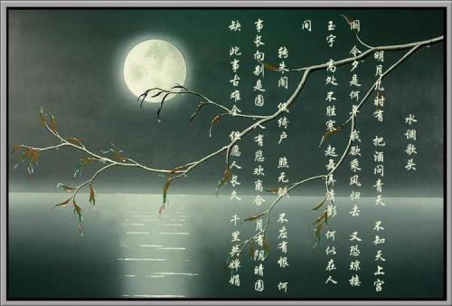苏轼:在酒取月光中酿最好的诗,写最实的情