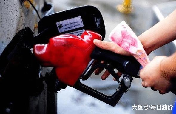 油价调整消息:11月10日全国加油站调整后,92、95号汽油零售报价