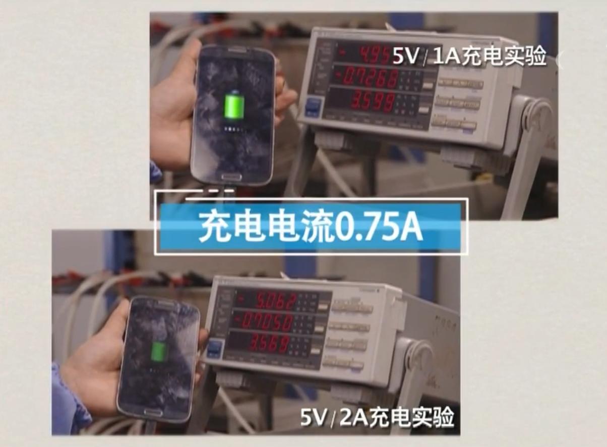 手机充电3个误区别轻信