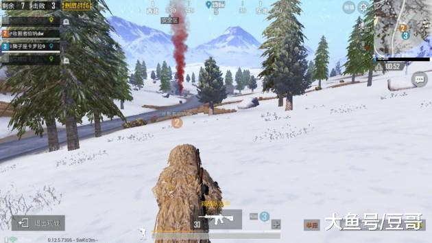 刺激战场: 雪地地图已上线了, 不过游戏内这枯草吉利服是什么鬼?