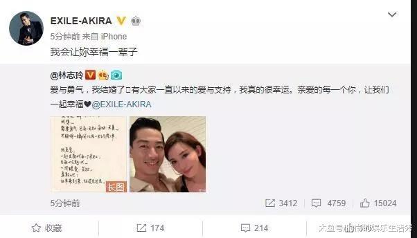 林志玲婚后首秀,少女感全无变臃肿贵妇,网友:毕竟44岁了