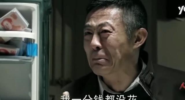 人民的名义:外语狂魔陈清泉被抓时,极少有人注意到他手放在哪里
