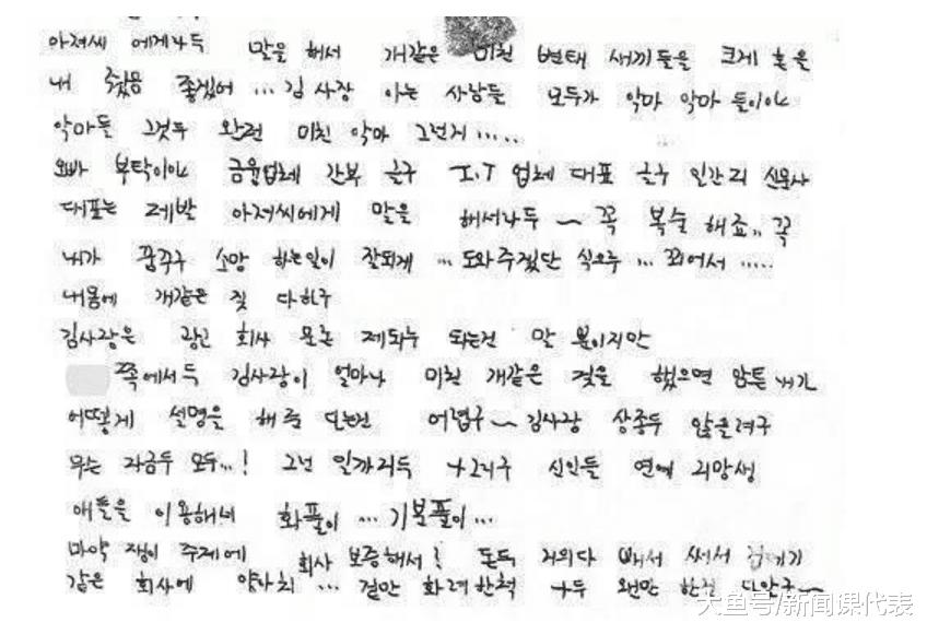 张紫妍证人自诉:媒体和记者皆在躲着我,好念有工资她道句合理话