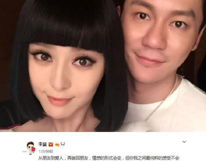 李晨新恋情公开曝光,怪不得抛弃范冰冰,网友:原来早有准备!