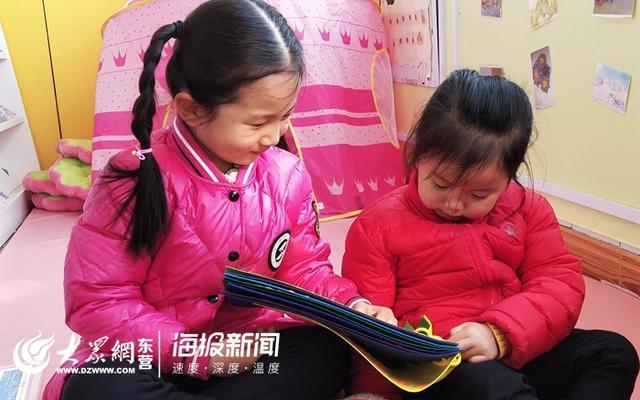 """东营区实行幼儿园展开""""国际儿童念书日""""阅读分享流动"""